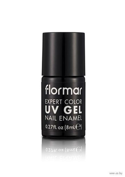 """Лак для ногтей """"Expert Color UV Gel Nail Enamel"""" (тон: 26, сливовое повидло) — фото, картинка"""
