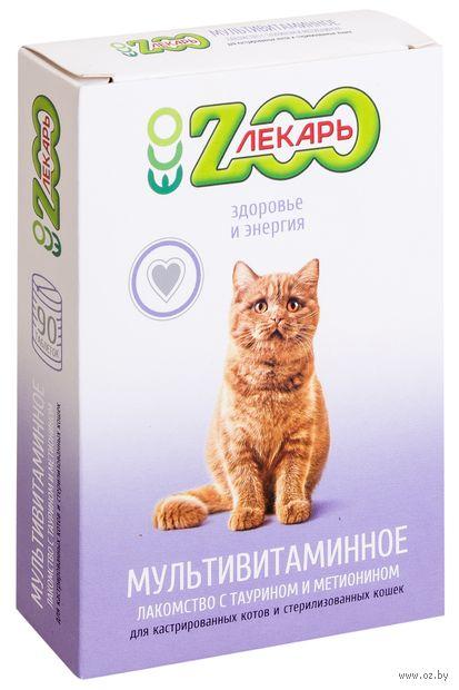 """Витамины для стерилизованных кошек """"Здоровье и энергия"""" (90 шт.; с тауриноми и метионином) — фото, картинка"""