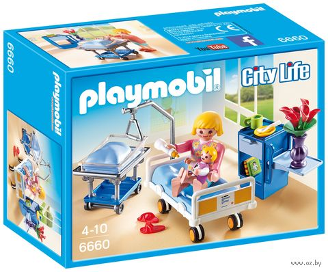 "Игровой набор ""Детская клиника. Комната матери и ребёнка"" — фото, картинка"