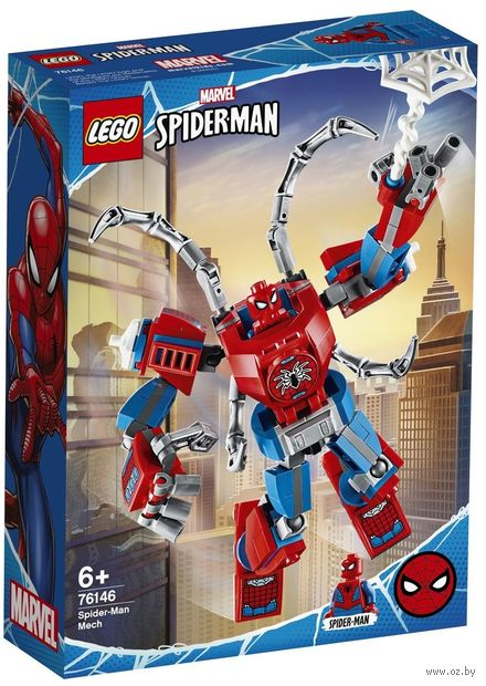 "LEGO Super Heroes ""Человек-Паук: трансформер"" — фото, картинка"