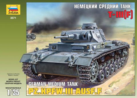 Немецкий средний танк Pz.Kpfw.III Ausf.F (Т-III F) (масштаб: 1/35) — фото, картинка