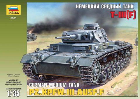 Немецкий средний танк Т-III (F) (масштаб: 1/35)