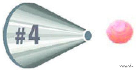 Насадка для кондитерского мешка металлическая №4 (арт. WLT-418-4)