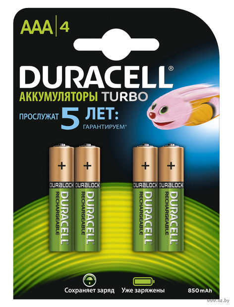 Аккумуляторы DURACELL никель-металлгидридные AAA HR3 850mAh (4 шт)