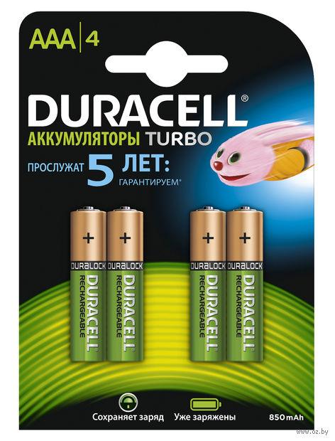 Аккумуляторы DURACELL никель-металлгидридные AAA HR3 850mAh (4 штуки)