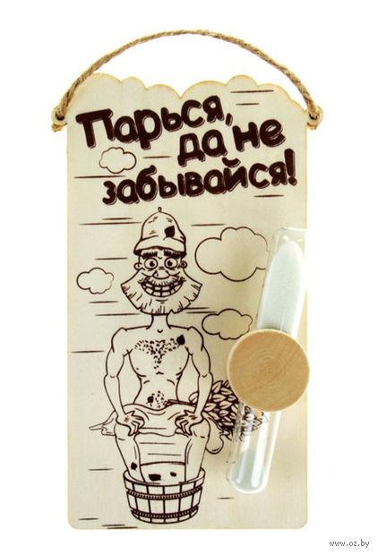 """Табличка для бани """"Парься, да не забывайся"""" — фото, картинка"""
