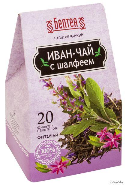 """Фиточай """"Белтея. Иван-чай с шалфеем"""" (20 пакетиков) — фото, картинка"""