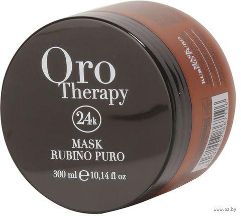 """Маска для волос """"Rubino Puro"""" (300 мл) — фото, картинка"""