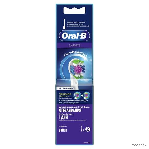 "Насадка для электрической зубной щетки ""Oral-B 3D White EB18"" (4 шт)"