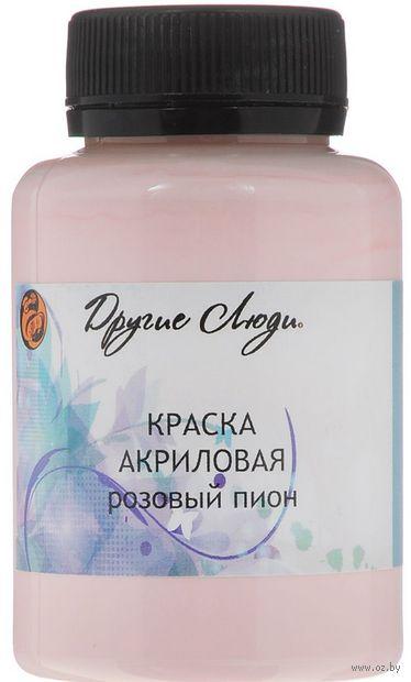 Краска акриловая (розовый пион, 150 мл)