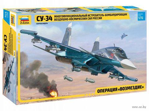 Многофункциональный истребитель-бомбардировщик воздушно-космических сил России Су-34 (масштаб: 1/72)