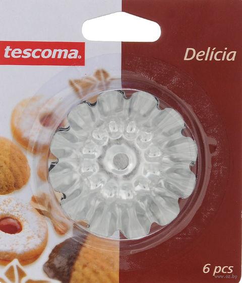 """Форма металлическая для выпекания кексов """"Delicia"""" (6 шт.; арт. 631530) — фото, картинка"""