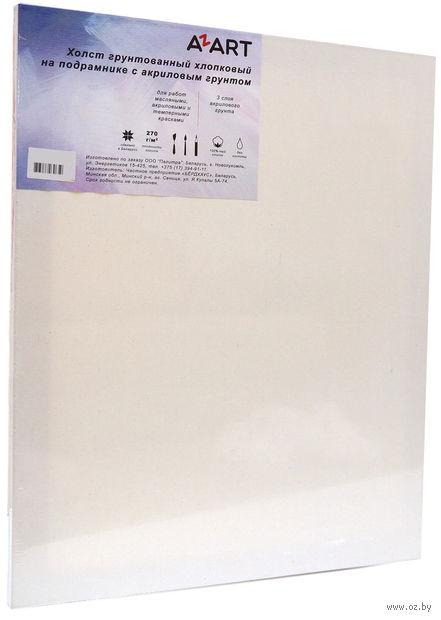"""Холст на подрамнике """"AZART"""" (800х1000 мм; акриловый грунт) — фото, картинка"""
