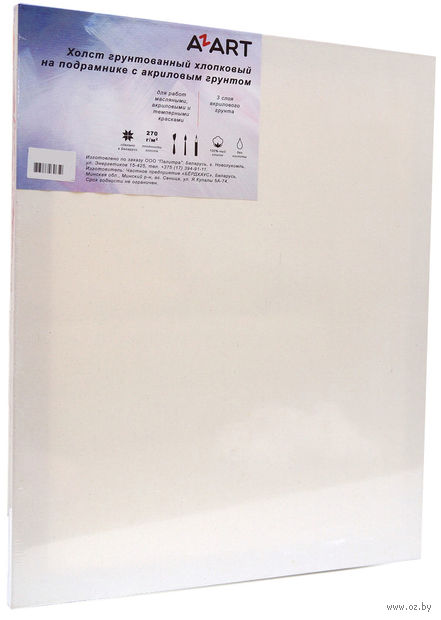 "Холст на подрамнике ""AZART"" (800х1000 мм; арт. AZ1280100) — фото, картинка"