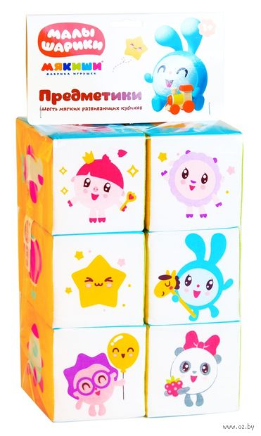 "Кубики мягкие ""Малышарики. Предметики"" (6 шт.) — фото, картинка"