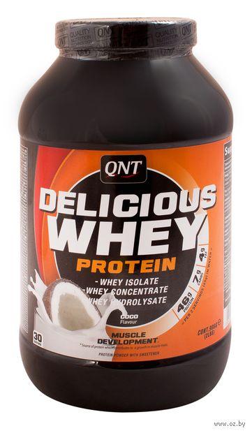"""Протеин """"Delicious Whey"""" (908 г; кокос) — фото, картинка"""