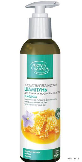 Шампунь для сухих и нормальных волос с медом (250 мл)