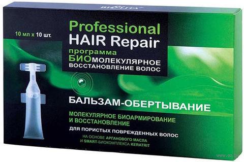 """Бальзам-обертывание для волос """"Молекулярное биоармирование и восстановление"""" (10 мл х 10 шт.) — фото, картинка"""