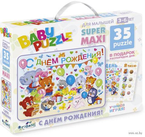 """Пазл """"Baby Puzzle. С Днем Рождения!"""" (35 элементов) — фото, картинка"""