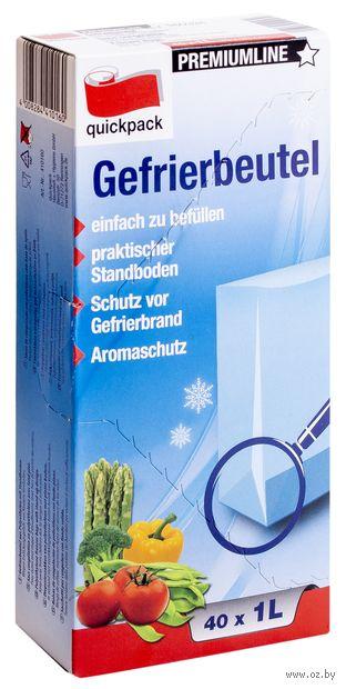 Набор пакетов для замораживания (40 шт.; 200х200 мм) — фото, картинка