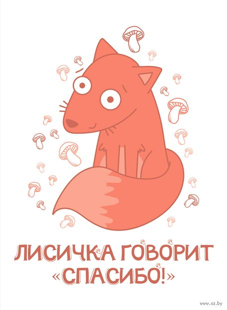"Открытка ""Октябрь"" — фото, картинка"