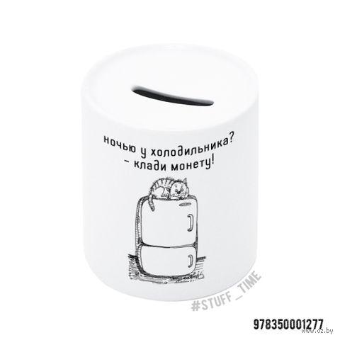 """Копилка """"Холодильник"""" (арт. 1277)"""