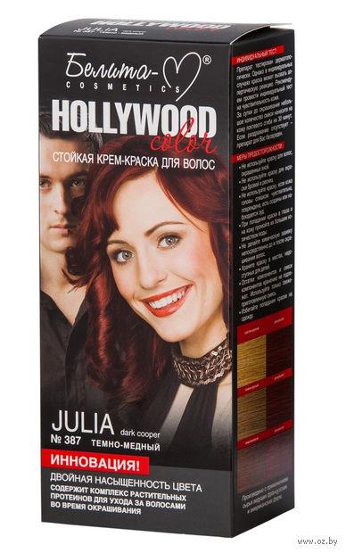 """Крем-краска для волос """"Hollywood color"""" тон: 387, джулия — фото, картинка"""