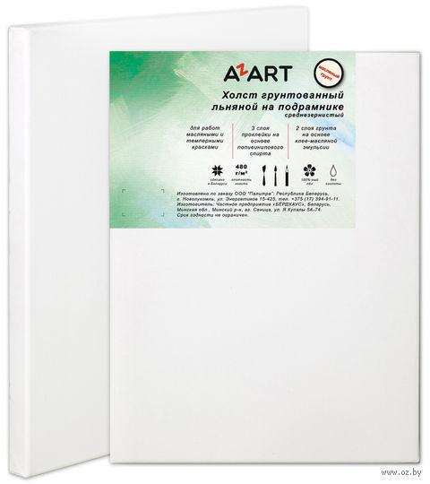 "Холст на подрамнике ""AZART"" (300х400 мм; масляный грунт) — фото, картинка"