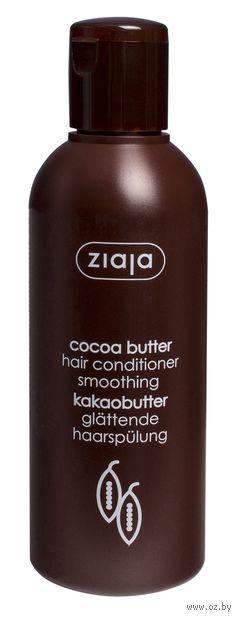 "Кондиционер для волос ""Масло какао"" (200 мл) — фото, картинка"