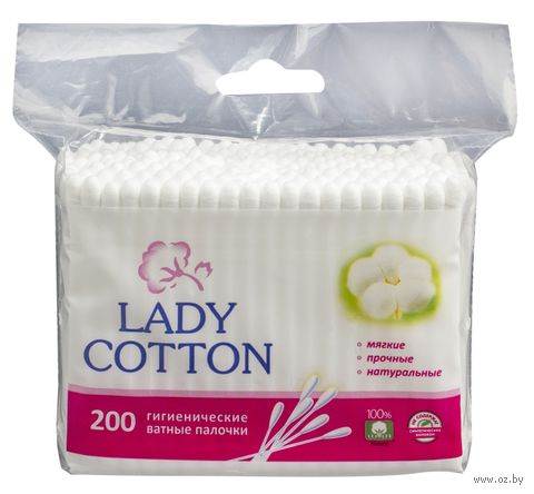 "Ватные палочки ""Lady Cotton"" (пакет; 200 шт.) — фото, картинка"