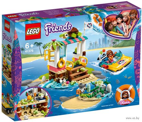 """LEGO Friends """"Спасение черепах"""" — фото, картинка"""