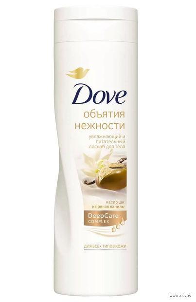 """Лосьон для тела  DOVE """"Объятия нежности"""" с маслом Ши и пряной ванилью (250 мл)"""