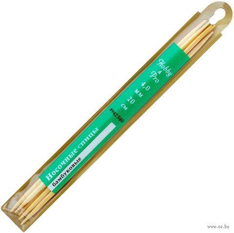 Спицы чулочные для вязания (бамбук; 4 мм; 20 см) — фото, картинка