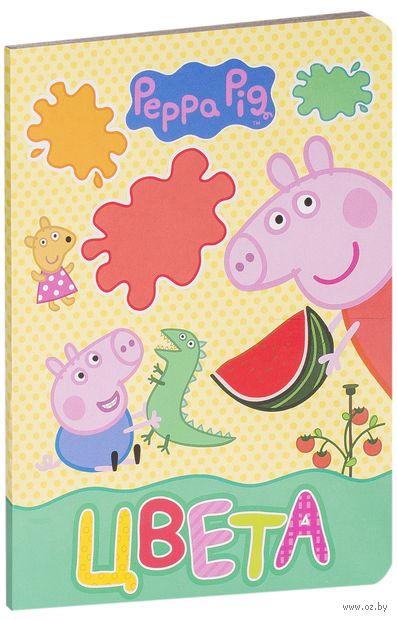 Свинка Пеппа. Цвета — фото, картинка
