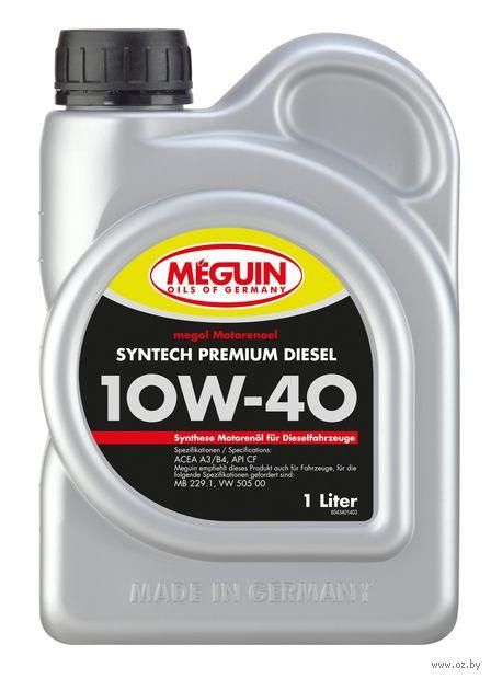 "Масло моторное ""Megol Syntech Premium Diesel"" 10W-40 (1 л) — фото, картинка"
