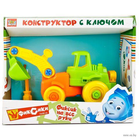 """Конструктор """"Фиксики. Трактор с ключом"""" (13 деталей) — фото, картинка"""