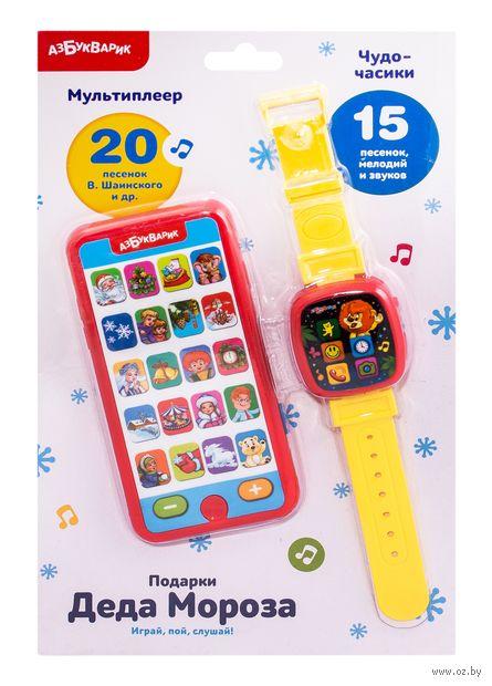 "Музыкальная игрушка ""Подарки Деда Мороза"" — фото, картинка"