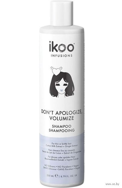 "Шампунь для волос ""Для объема. Don't Apologize, Volumize"" (250 мл) — фото, картинка"