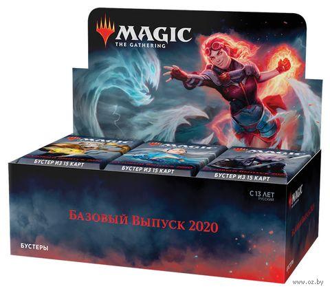 """Дисплей """"Magic the Gathering. Базовый выпуск 2020"""" (36 бустеров) — фото, картинка"""