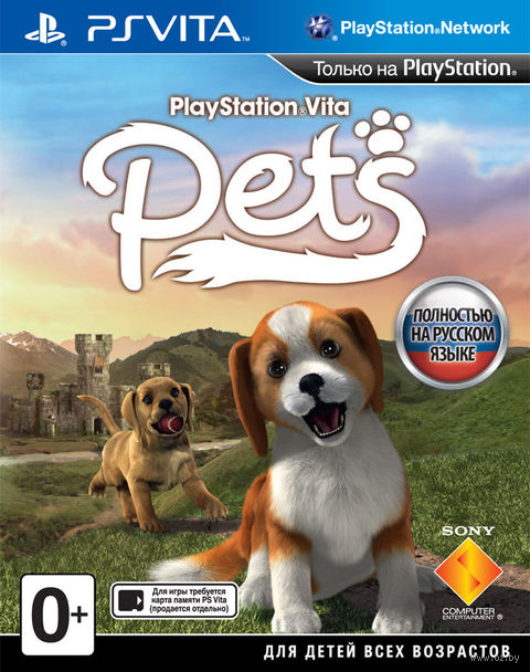 PlayStation Vita Pets (PSV)