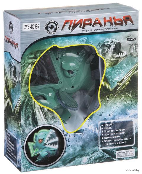 """Игрушка на радиоуправлении """"Рыба пиранья"""" (со световыми эффектами)"""