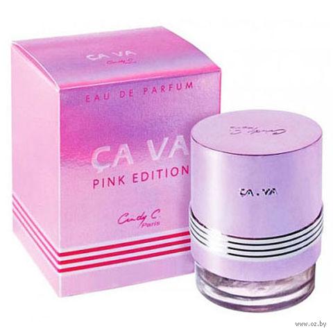 """Парфюмерная вода для женщин """"Ca Va Pink Edition"""" (50 мл)"""
