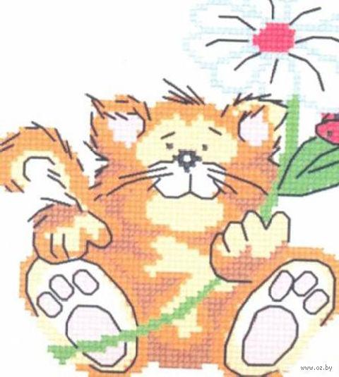 """Набор для вышивания """"Кот с ромашкой"""""""