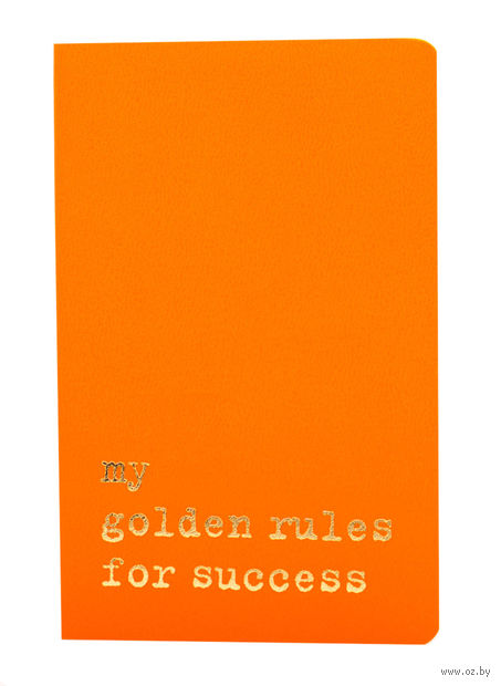 "Записная книжка ""Volant. My Golden Rules for Success"" (А6; оранжевая)"