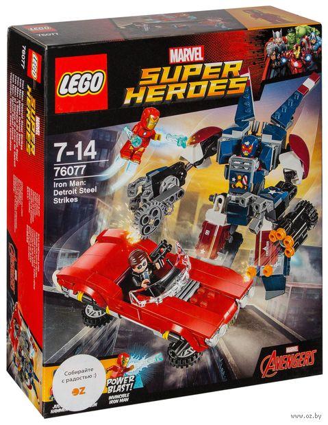 """LEGO Super Heroes """"Железный человек: Стальной Детройт наносит удар"""" — фото, картинка"""