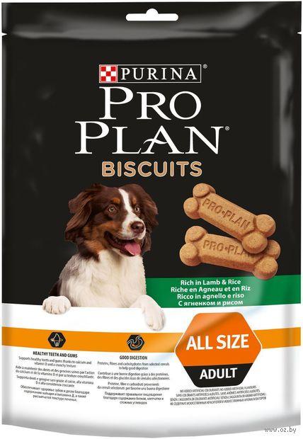 """Печенье для собак """"Biscuits"""" (400 г; ягненок и рис) — фото, картинка"""