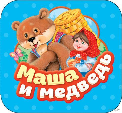 Маша и медведь — фото, картинка