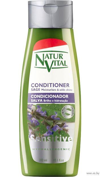 "Кондиционер для волос ""Natur Vital. Шалфей"" (300 мл) — фото, картинка"