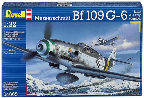 """Сборная модель """"Немецкий истребитель Messerschmitt Bf109 G-6"""" (масштаб: 1/32) — фото, картинка"""