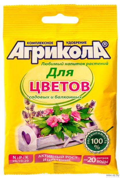 """Удобрение для садовых и балконных цветов """"Агрикола"""" (50 г) — фото, картинка"""